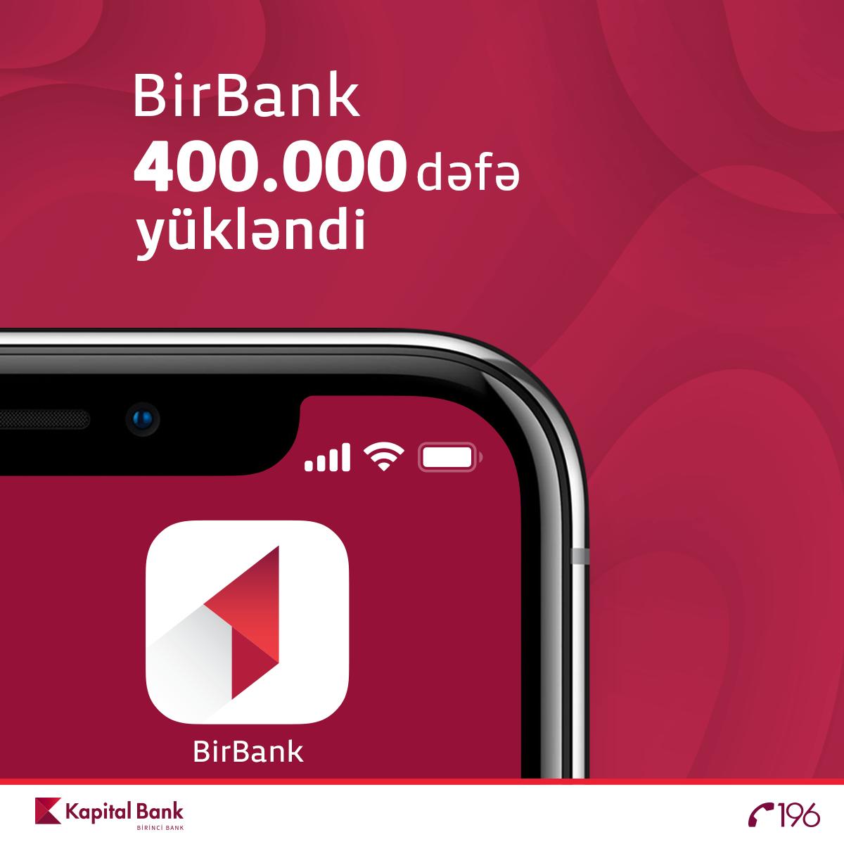 Количество пользователей BirBank превысило 400 000