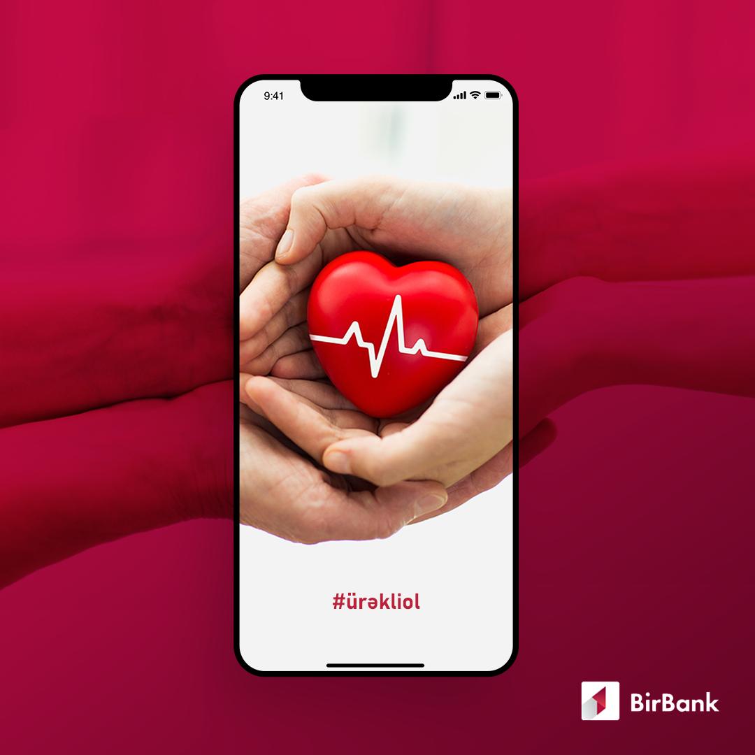Поддержите своими «сердечками» борьбу с коронавирусом!