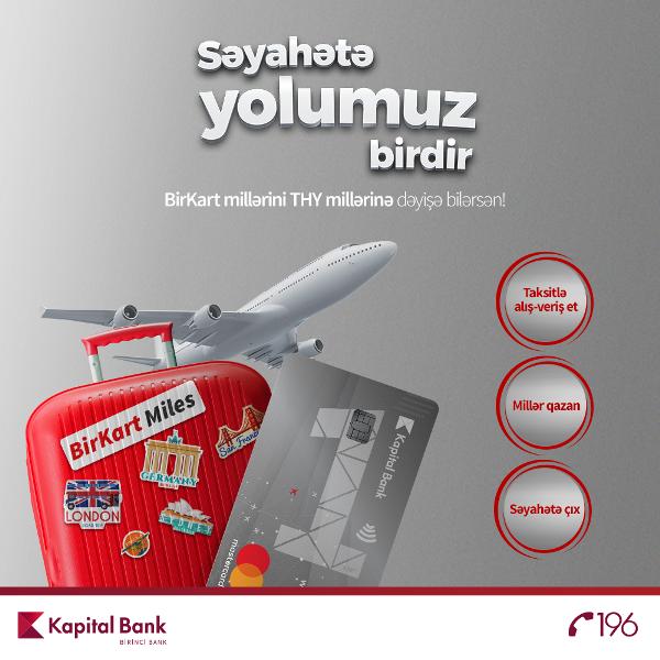 Отныне BirKart мили можно обменять на мили Турецких Авиалиний