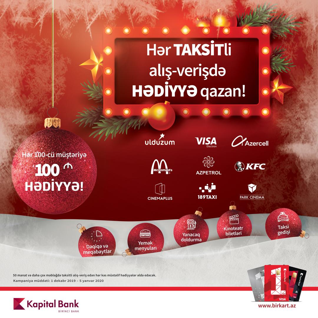 Каждый клиент, покупая в рассрочку с BirKart, получит подарок