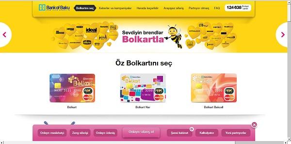 Сайт www.bolkart.az в НОВОМ формате!