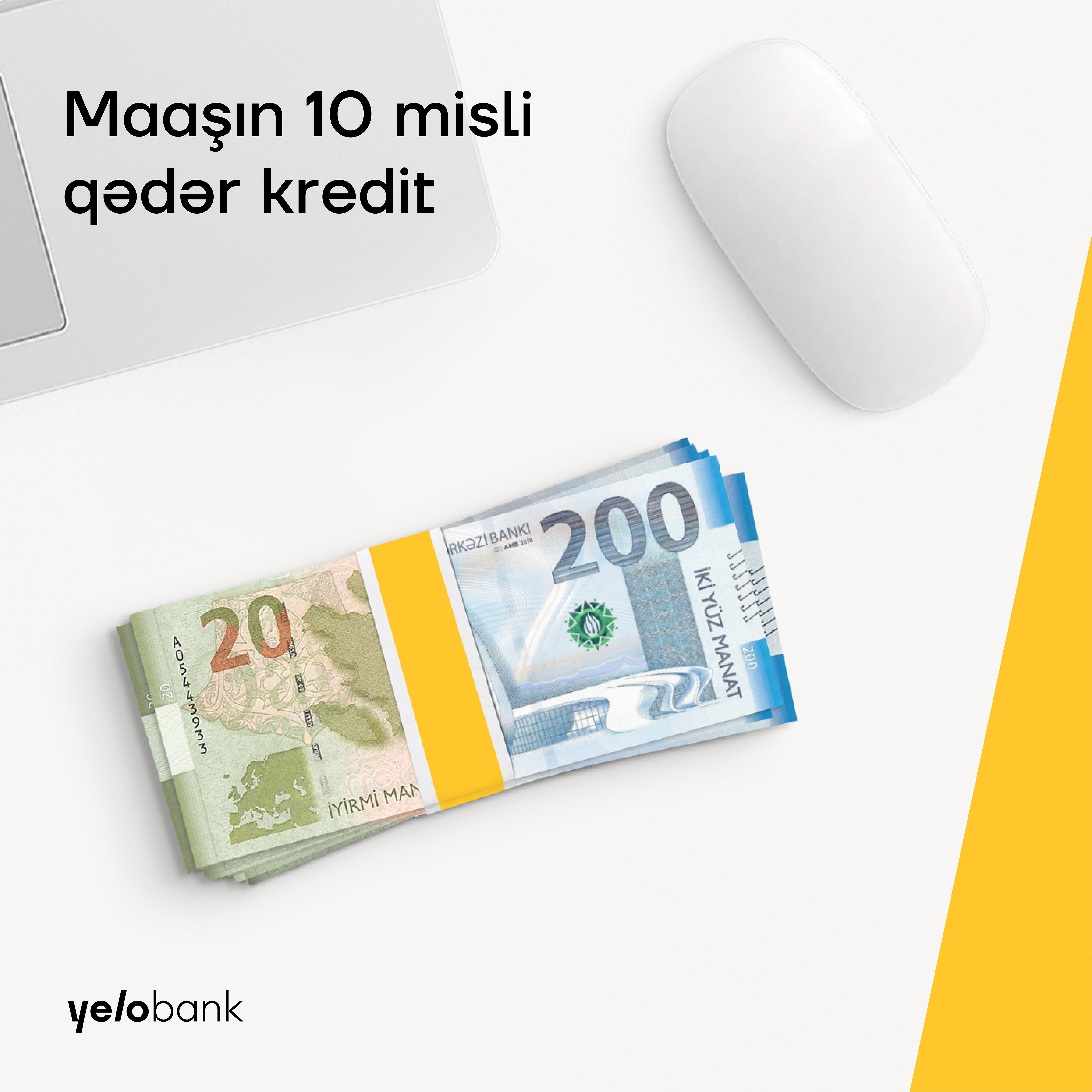 Получите кредит от Yelo Bank в 10-кратном размере зарплаты!