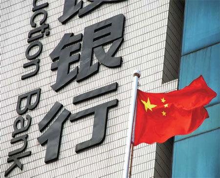 Çin bankları depressiya dönəmindədir