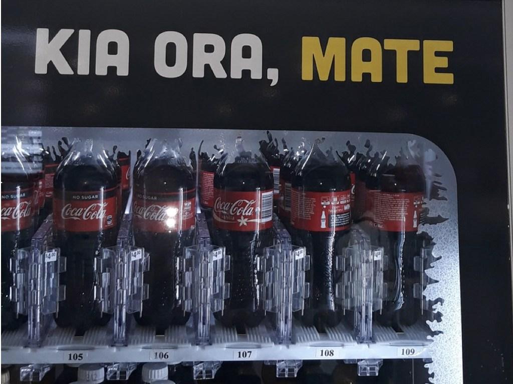 "Coca-Cola – dan ""Ölümcül"" səhv"