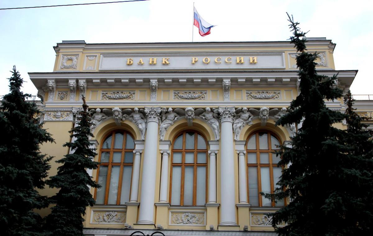 Rusiya Bankı uçot dərəcəsini azaldıb