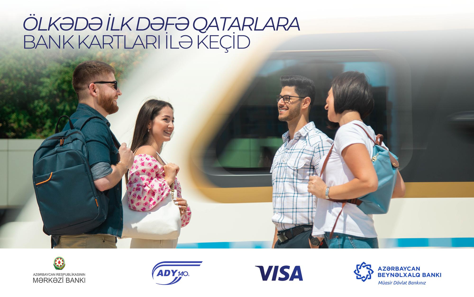 Проезд в бакинских электричках впервые можно будет оплачивать бесконтактными банковскими картами