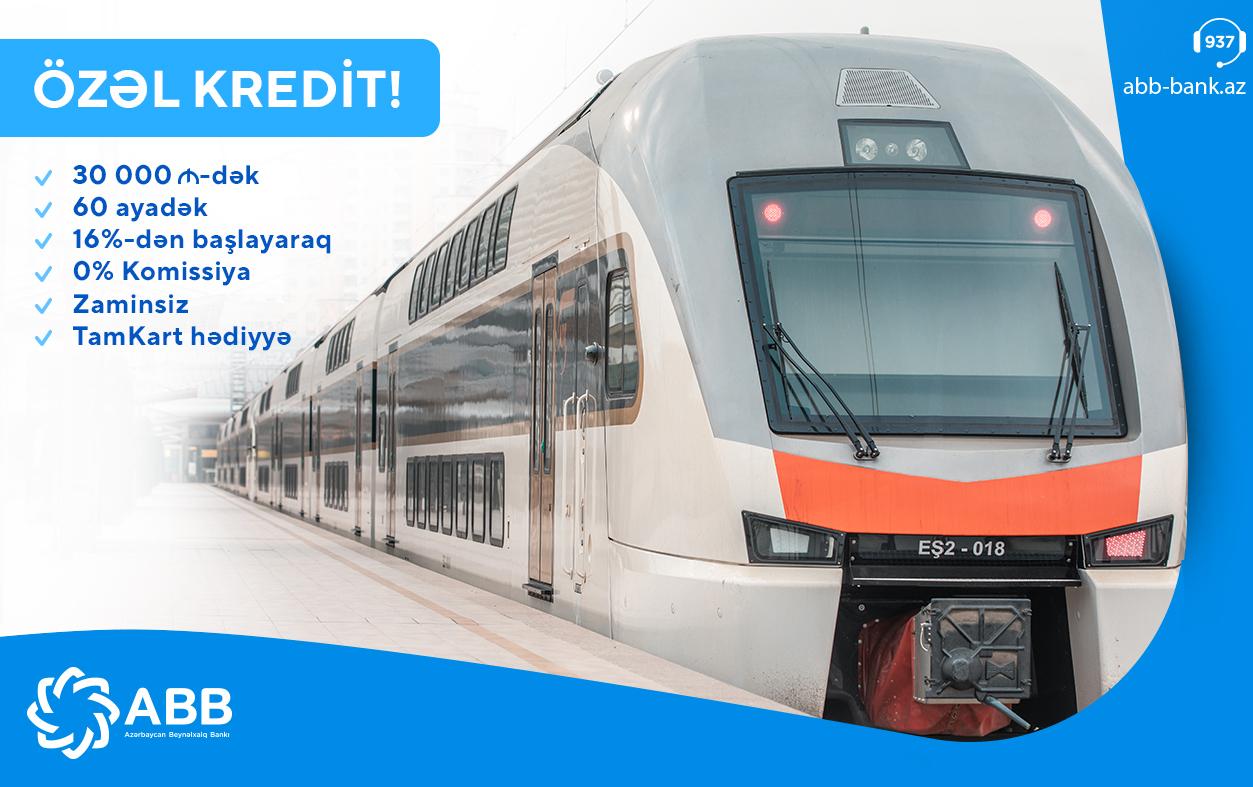 Кредит от ABB  для работников железной дороги!