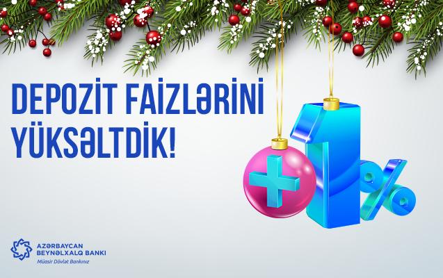 Международный Банк Азербайджана повысил процентную ставку по депозитам