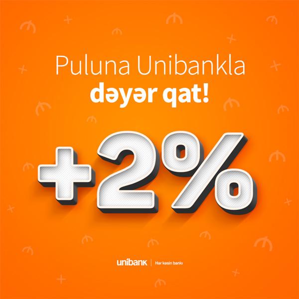 Хотите разместить депозит с высокими процентными ставками?