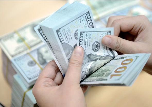 Avqustun 17-nə dolların məzənnəsi açıqlandı
