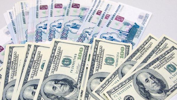 Rusiyada dollar sürətlə bahalaşır