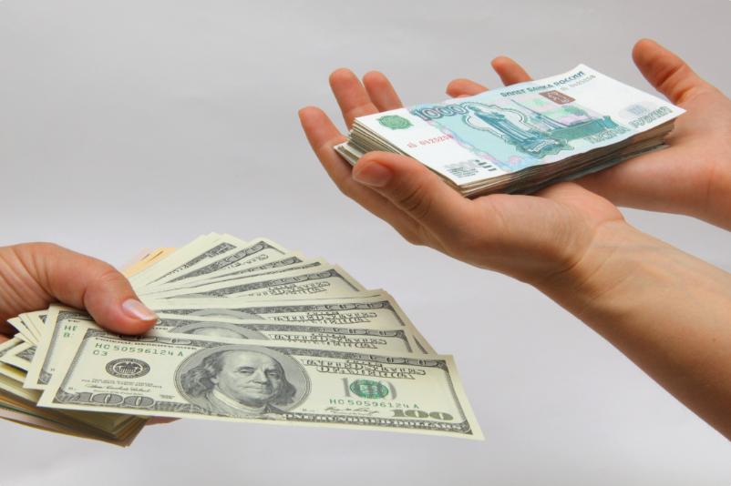 Rusiyada dollar 60 rubl həddini ötüb