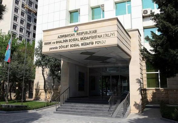 DSMF-nın nöqsanı Azərbaycana 550 min manat ziyan vurub