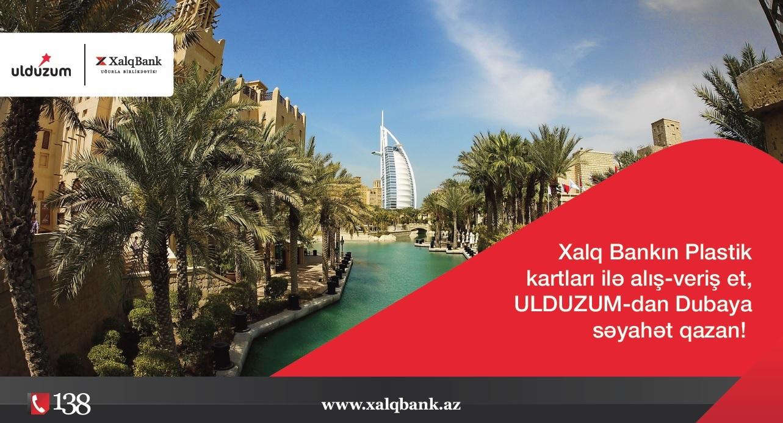 Cостоялся второй тираж лотереи Путешествие в Дубаи с Халг Банком и Улдузум!