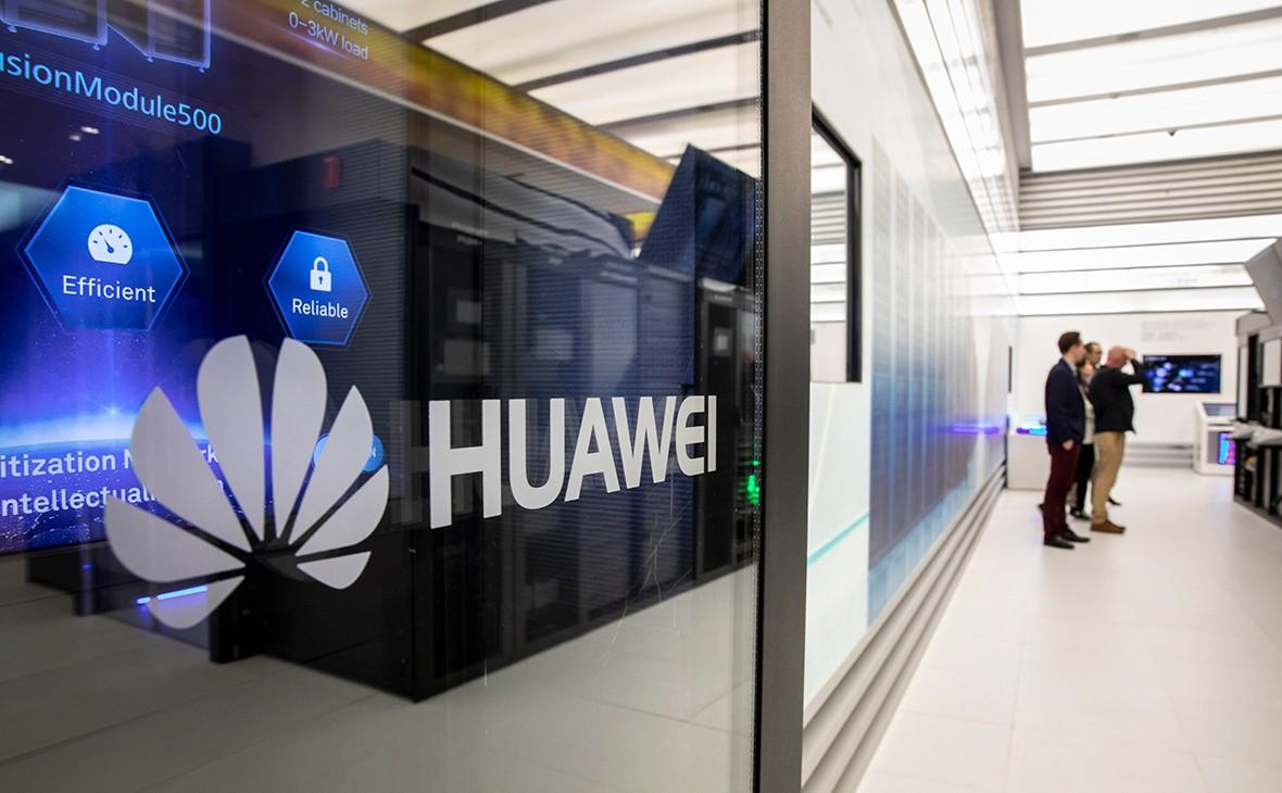 """""""Huawei"""" süni intellekt texnologiyaların istifadə olunduğu prosessoru təqdim edib"""