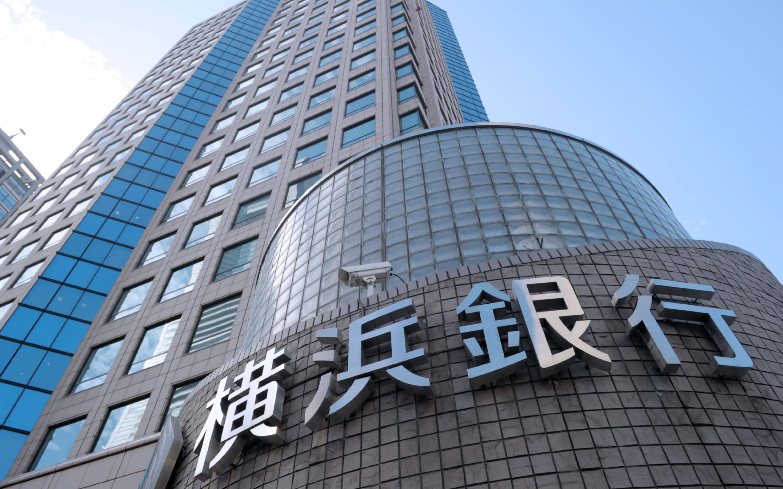 Yaponiya Bankı faiz dərəcəsini mənfi səviyyədə saxlayıb