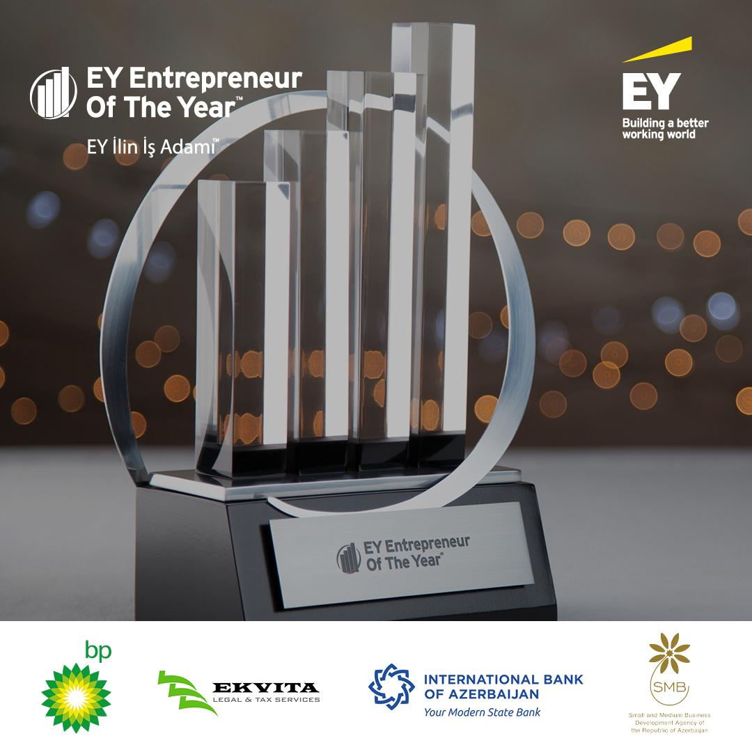EY Азербайджан приглашает предпринимателей участвовать в конкурсе «Предприниматель Года»