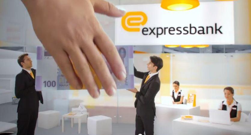 Expressbank-dan yeni reklam çarxı
