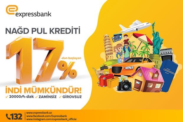 Expressbank снизил годовую ставку по кредитам наличными до 17%