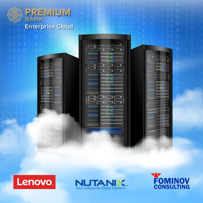 Premium Bank первым из коммерческих банков создает свое частное облако Enterprise Cloud