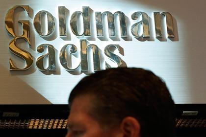 Goldman Sachs призвал молодых аналитиков не работать по выходным