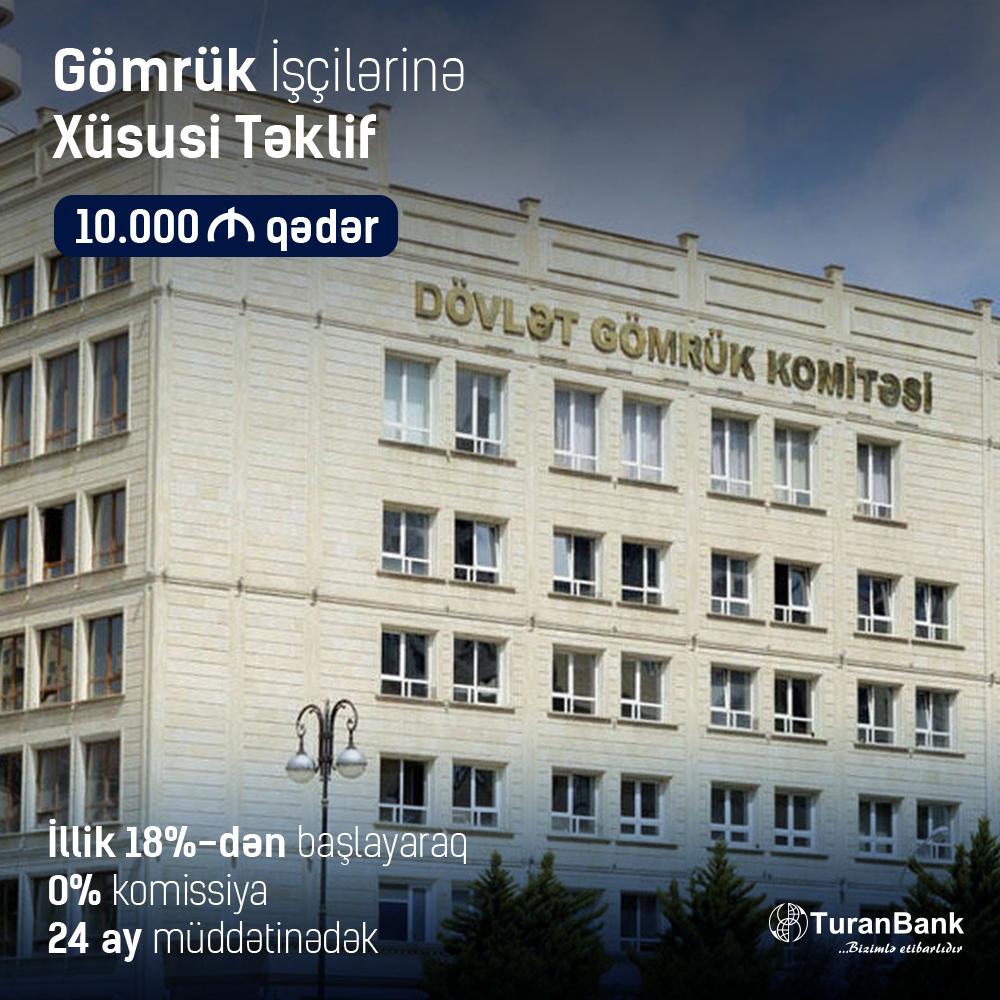 TuranBank Gömrük işcilərinin peşə bayramını təbrik edir!