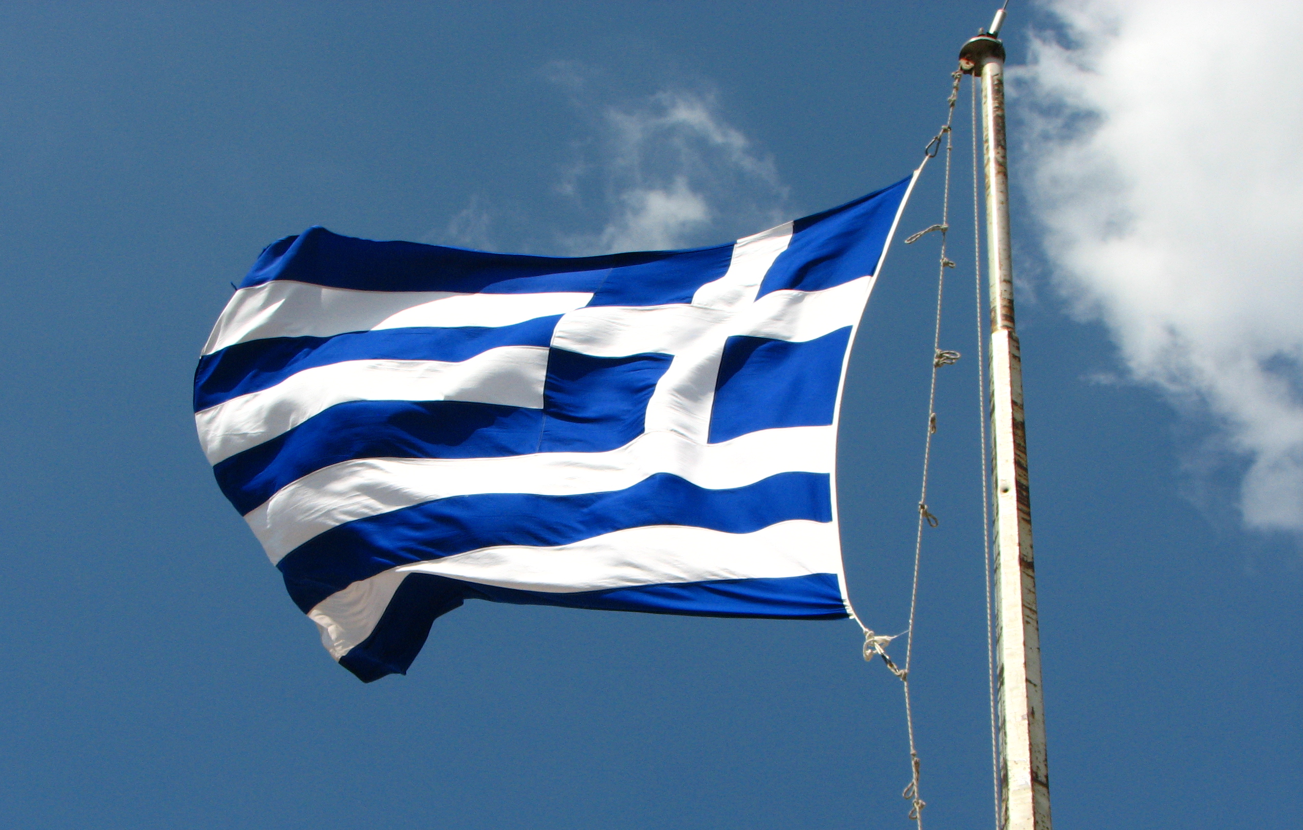 Yunanıstandan 4 il sonra istiqraz ixracı
