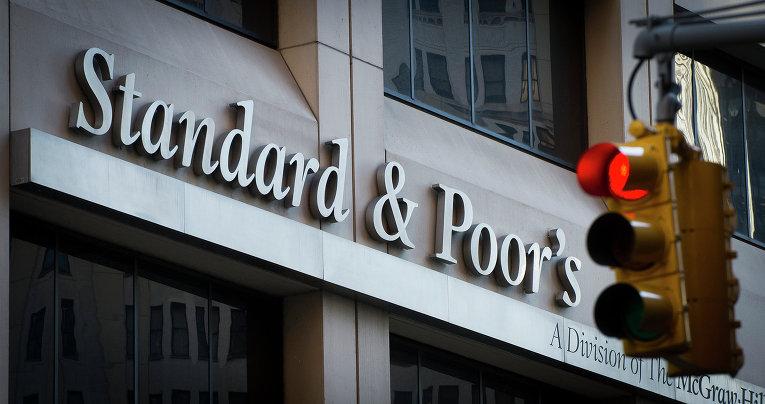S&P Gürcüstanın reytinqini təsdiqlədi