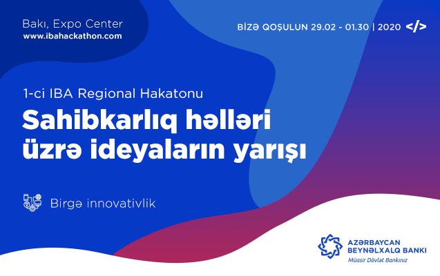 40 команд будут соревноваться на тему инноваций в предпринимательстве