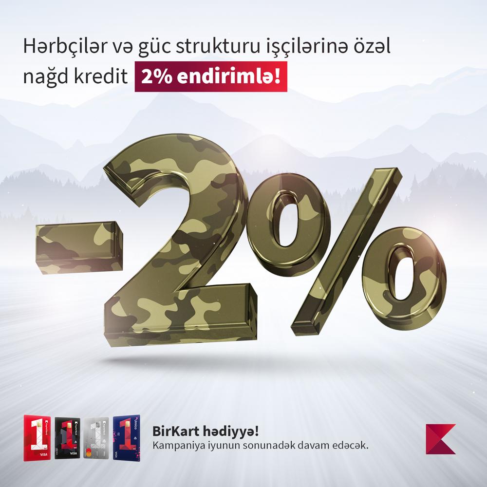 Kapital Bank предлагает военнослужащим кредит наличными на льготных условиях