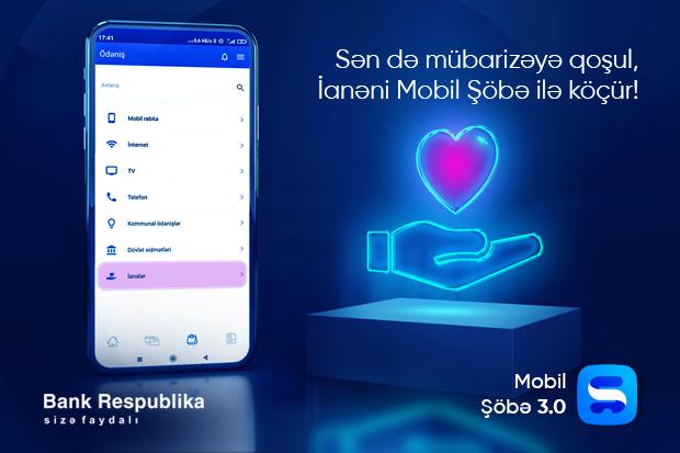 Пользователи приложения «Mobil Şöbə» смогут внести свой вклад в борьбу с коронавирусом