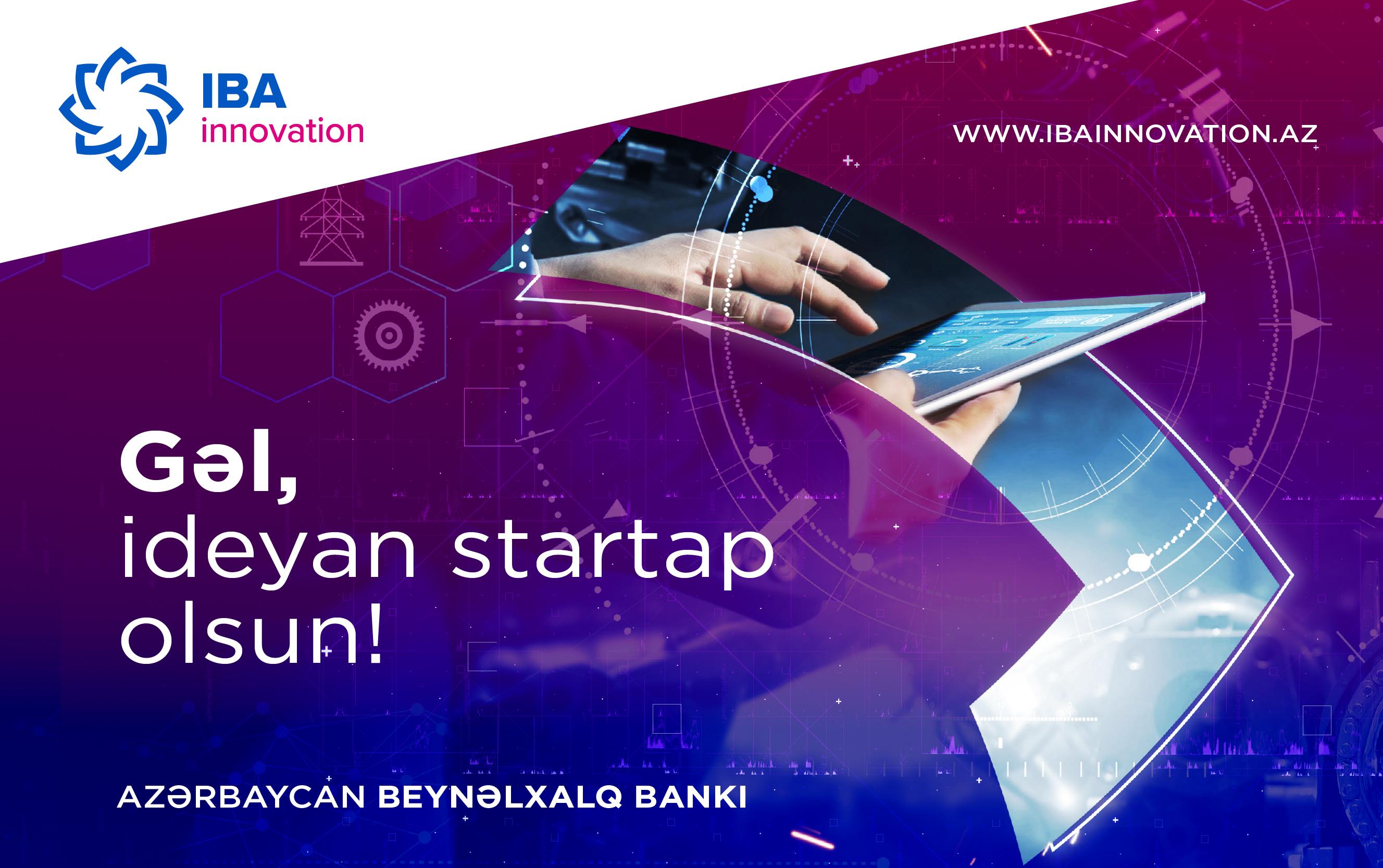 Международный Банк Азербайджана создает Инновационный Центр
