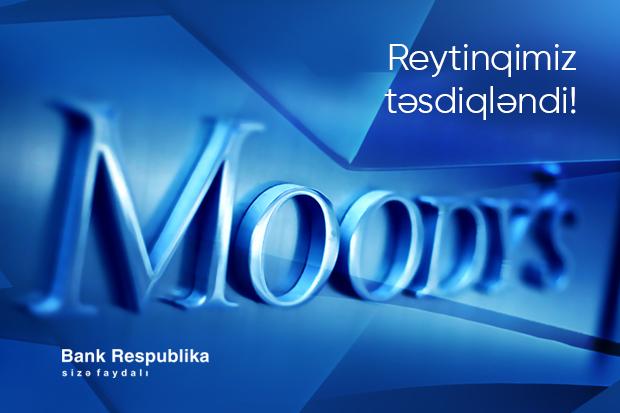Moody's подтвердил рейтинг Банка Республика