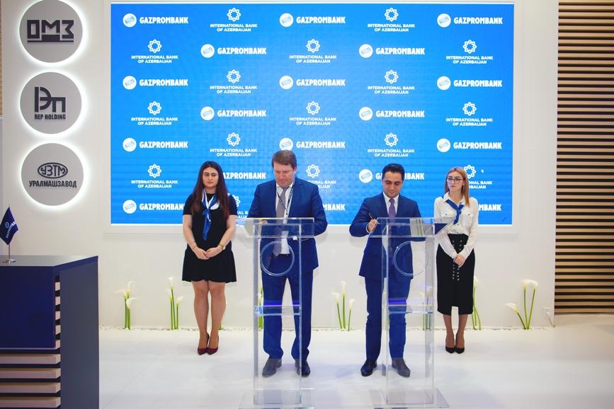 Газпромбанк и Международный Банк Азербайджана подписали соглашение о сотрудничестве