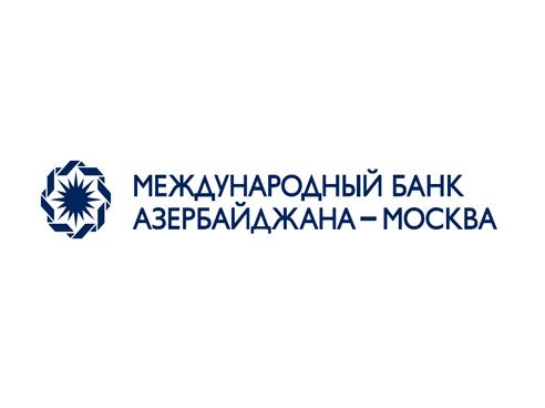 """""""ABB-Moskva"""" yüksək məbləğdə kredit cəlb edəcək"""