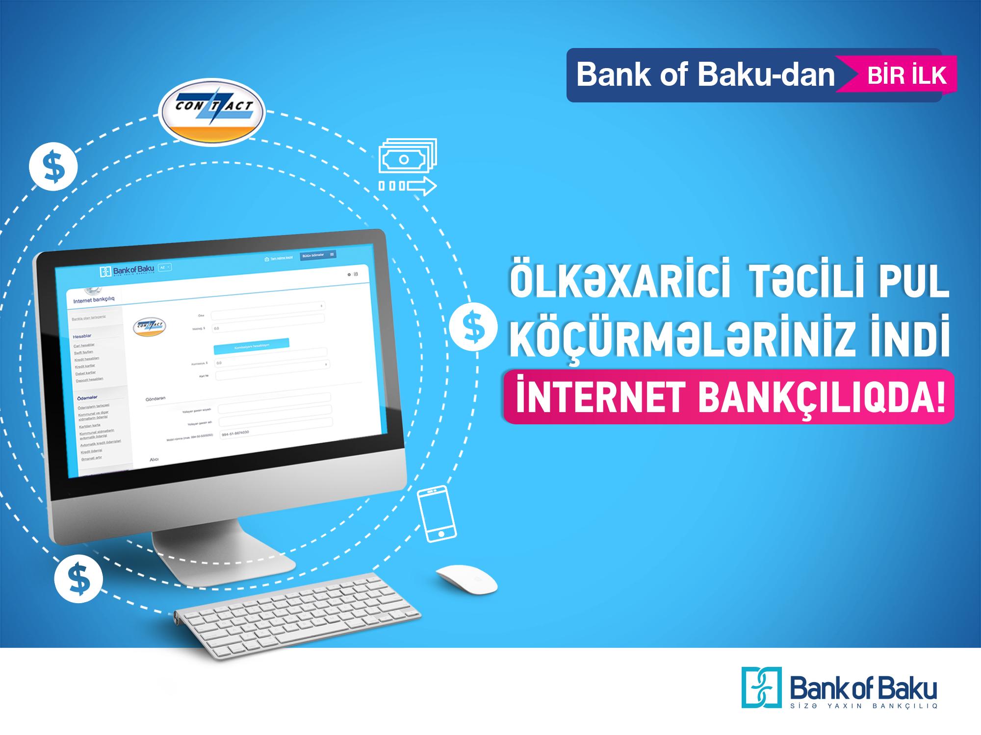 """Bank of Baku-dan bir İLK: """"Ölkəxarici Təcili Pul Köçürmələriniz indi İnternet Bankçılıqda""""!"""