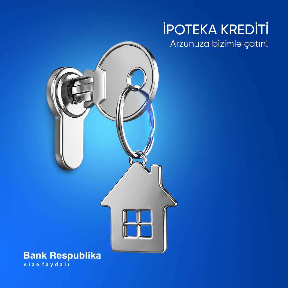 Банк Республика предлагает ипотечные кредиты на выгодных условиях
