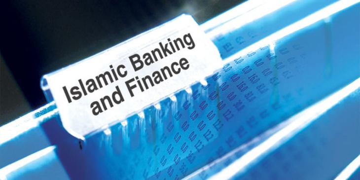 İslam bankçılığı nədir? (VİDEO)