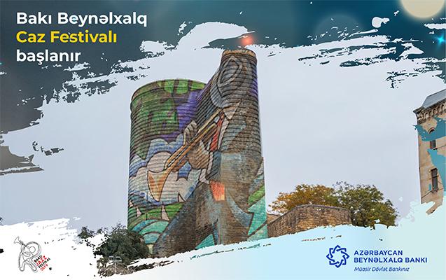 Международный Банк Азербайджана стал спонсором джазового фестиваля