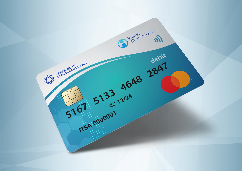 Граждане смогут бесплатно получать карты обязательного медицинского страхования в этом банке