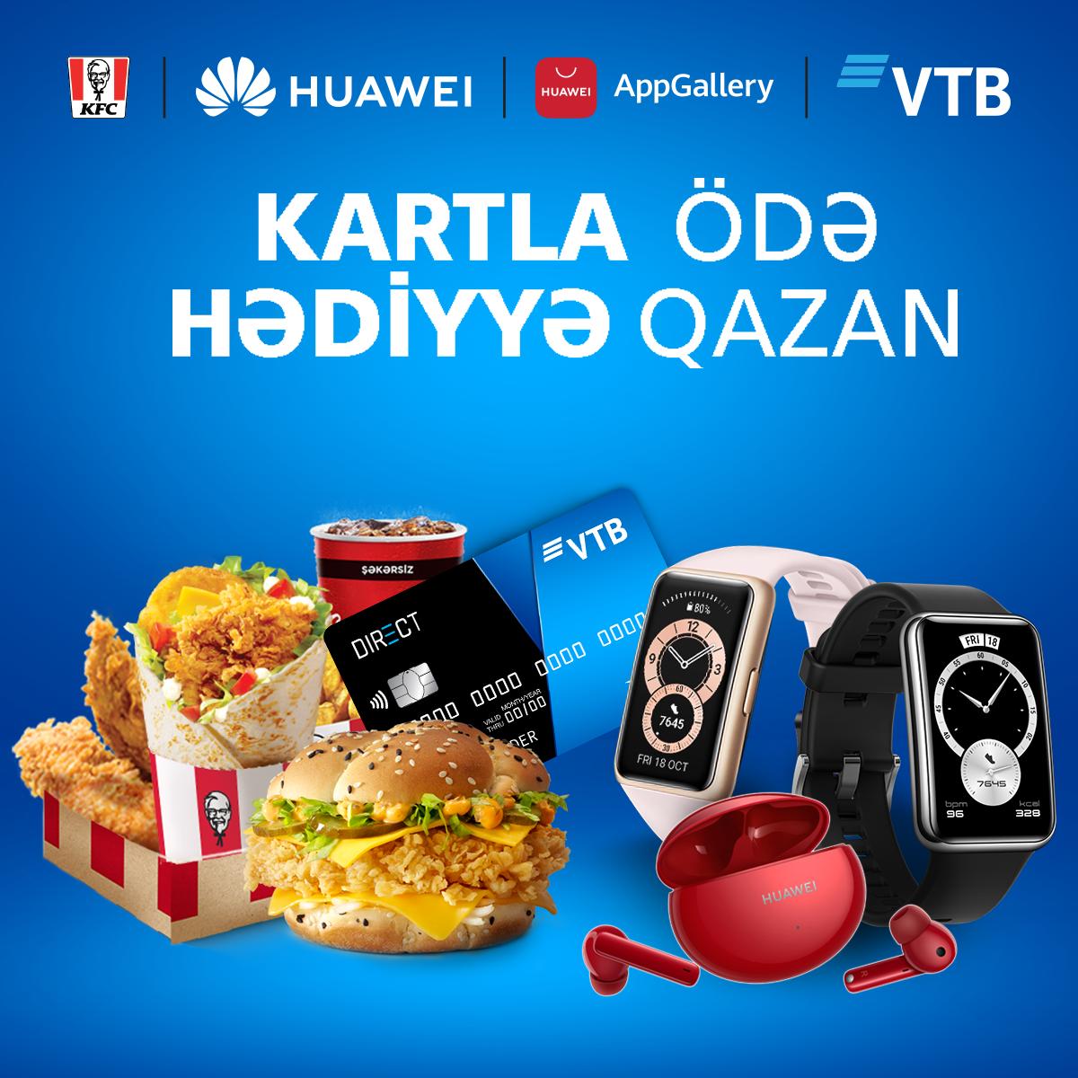 ВТБ (Азербайджан) совместно с KFC дарят гаджеты Huawei