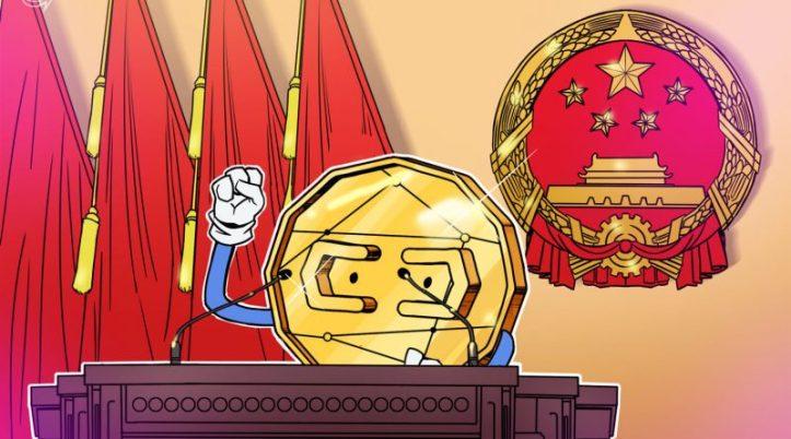Çin kriptovalyutalar haqqında kitab buraxdı