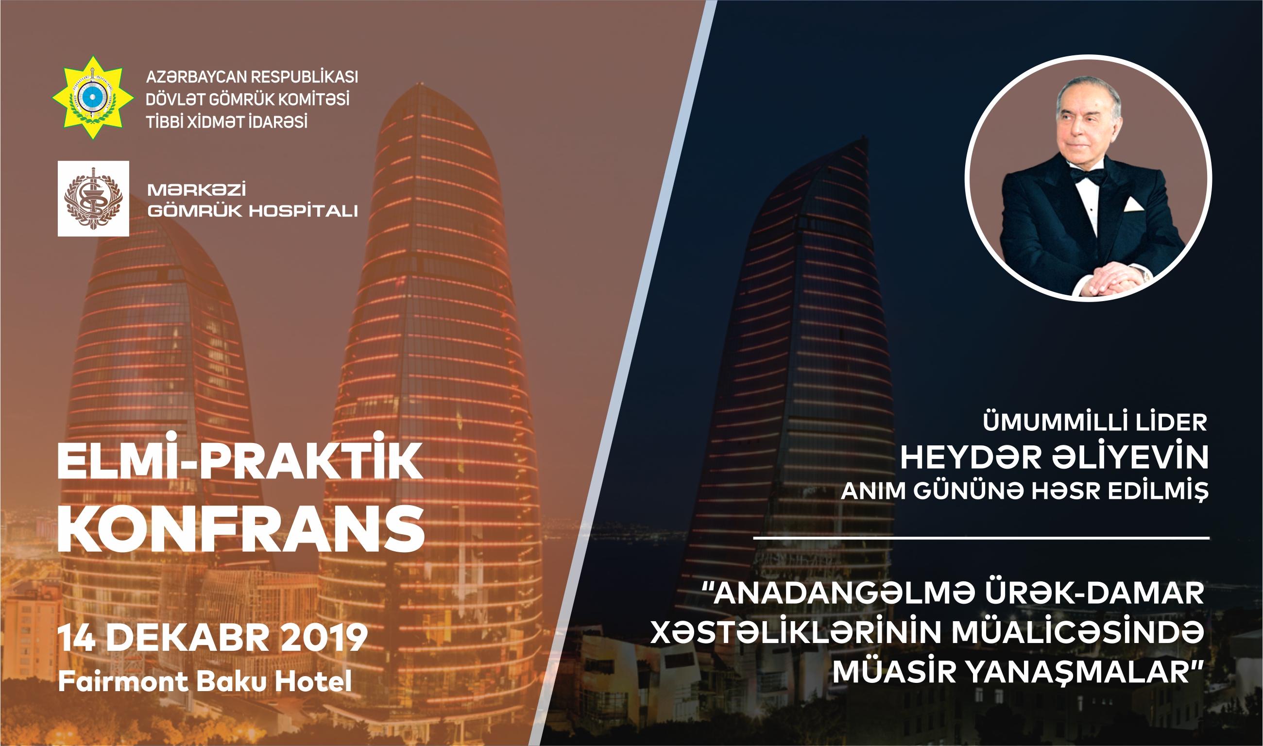 В Баку состоится научно-практическая конференция, посвященная дню памяти Общенационального лидера Гейдара Алиева