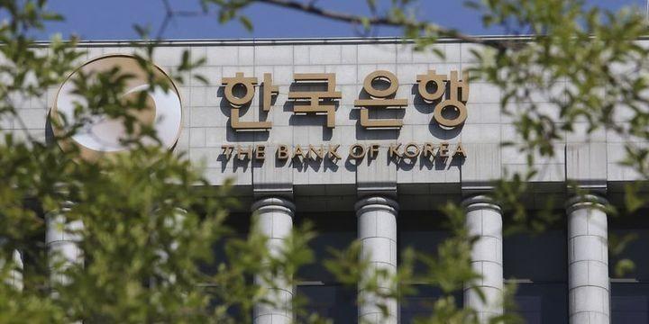 Koreya faizi rekord aşağı səviyyəyə saldı