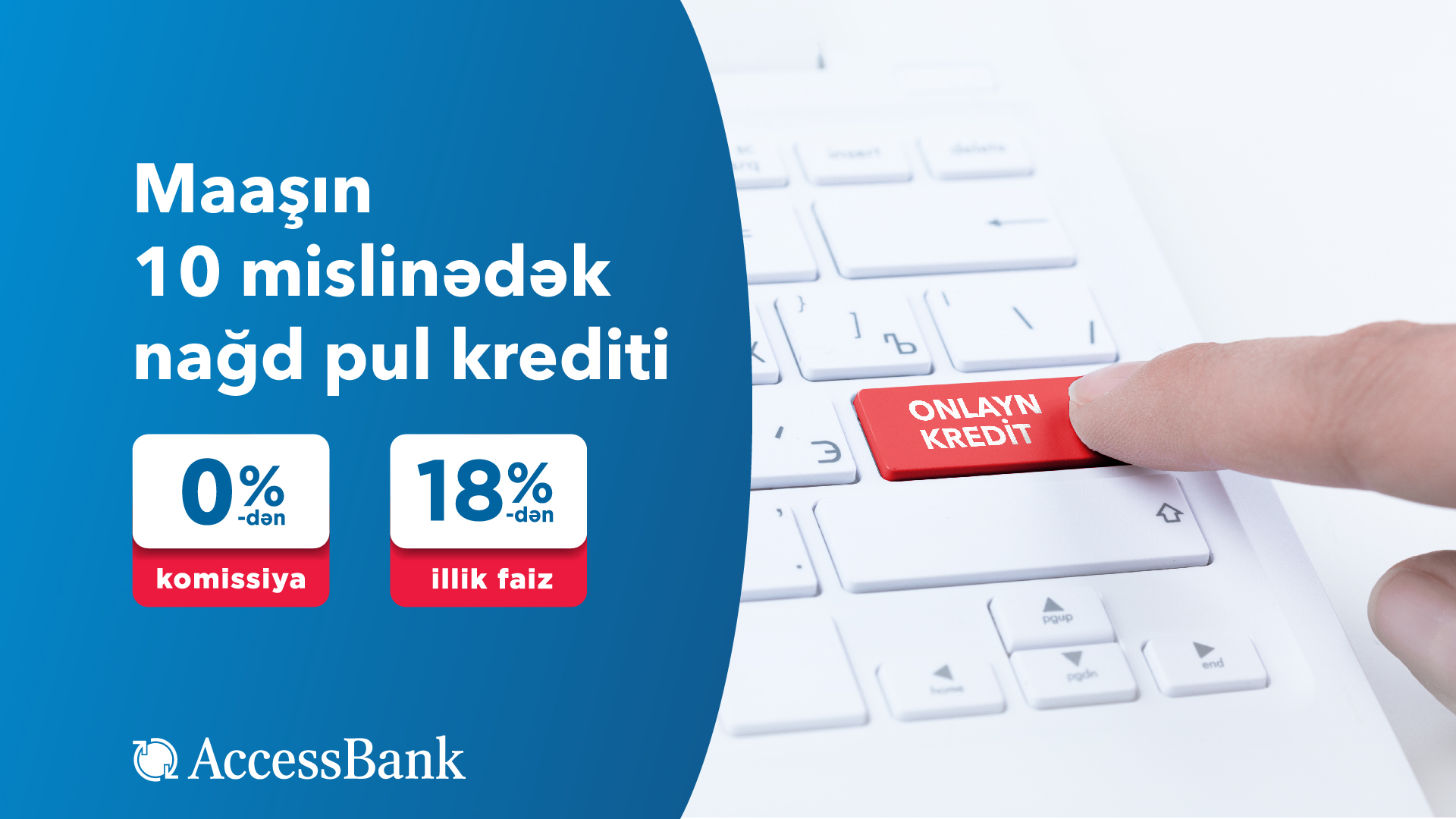 AccessBank предлагает кредиты на сумму, равную размеру 10 ваших зарплат!