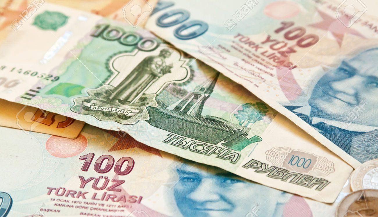 Türkiyə Mərkəzi Bankı uçot dərəcəsini sabit saxlayıb