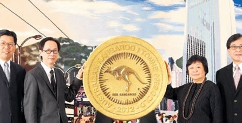 Dünyanın ən böyük qızıl pulu nümayiş etdirilir