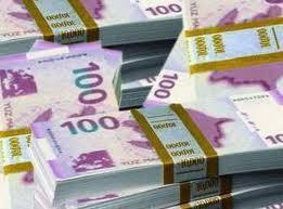 Валютные резервы Центрального банка Азербайджана впервые в истории достигли $12,6 млрд.