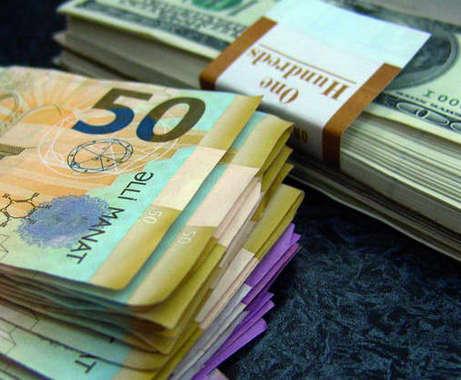 İpoteka Fondunun banklara 100 milyon manata yaxın borcu var