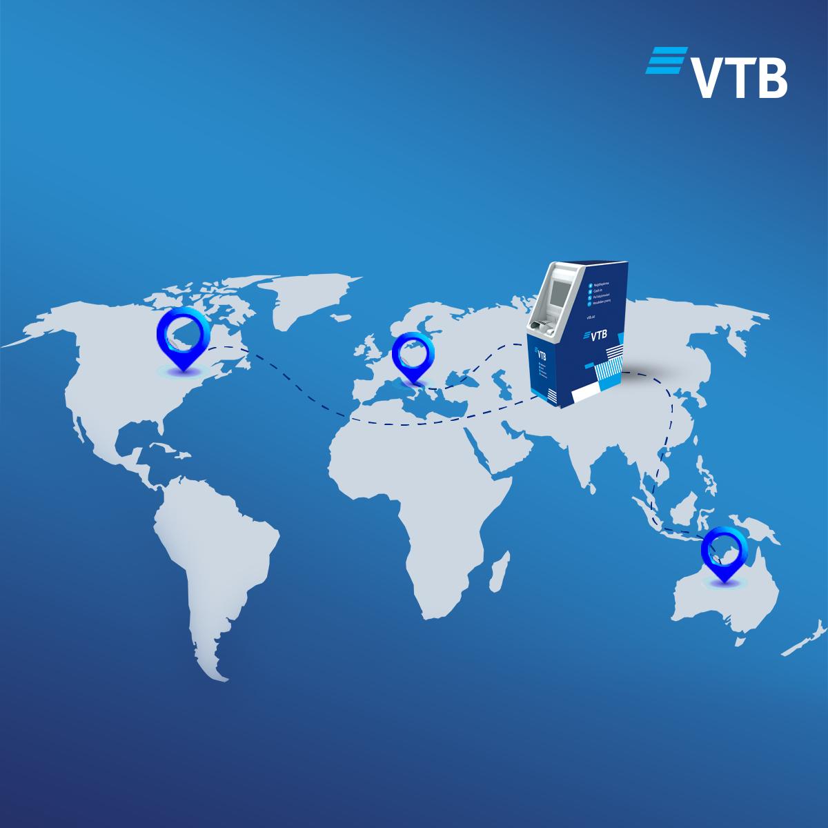ВТБ (Азербайджан) запускает международные переводы через платежную систему CONTACT